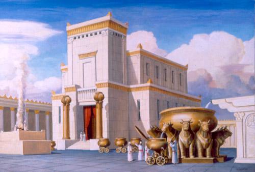 Temple of Hezekiah